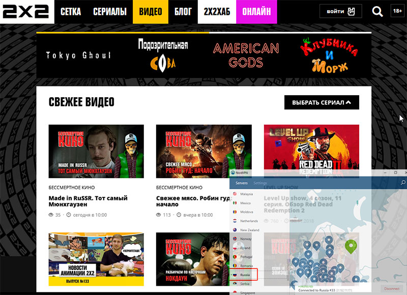 2x2 Russian tv online best vpn