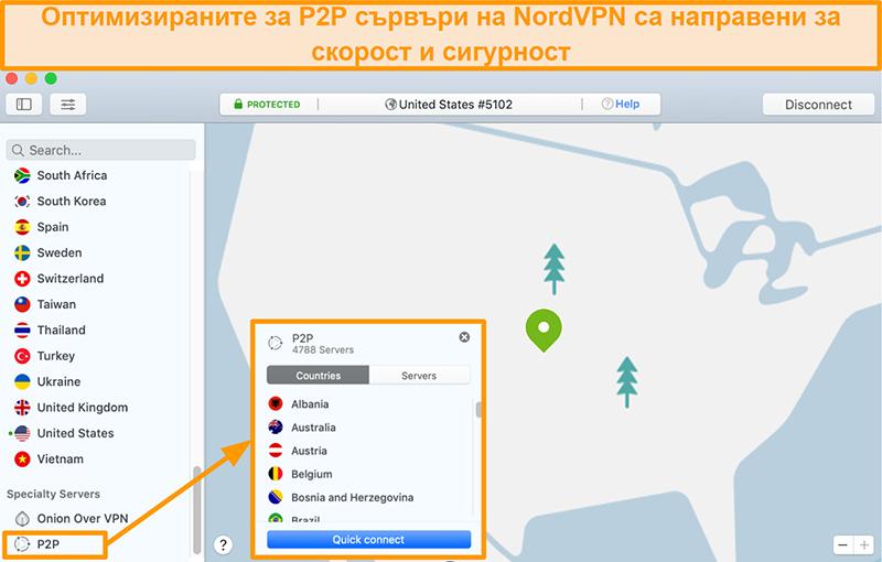 Екранна снимка на P2P сървърите на NordVPN в приложението Mac