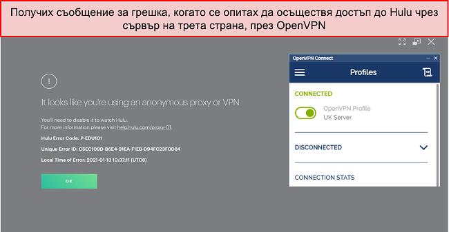 Екранна снимка на Hulu VPN грешка, с отворено приложение OpenVPN до него.