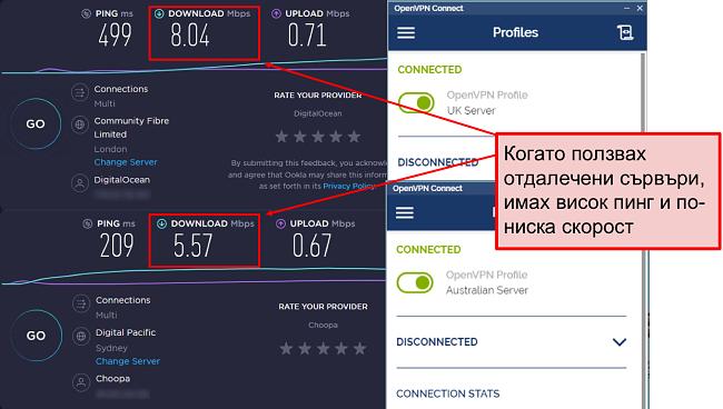 екранна снимка на два бързи теста, един с лондонски сървър, друг със сървър в Сидни