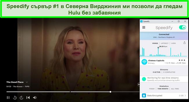 Екранна снимка на Netflix, играеща Unbreakable Kimmy Schmidt, докато Speedify е свързан със сървър на испански