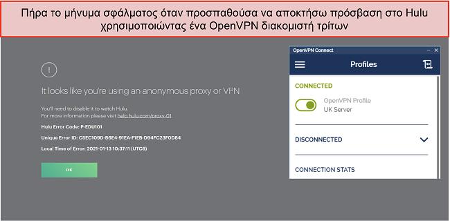 Στιγμιότυπο οθόνης σφάλματος VPN Hulu, με ανοιχτή την εφαρμογή OpenVPN.