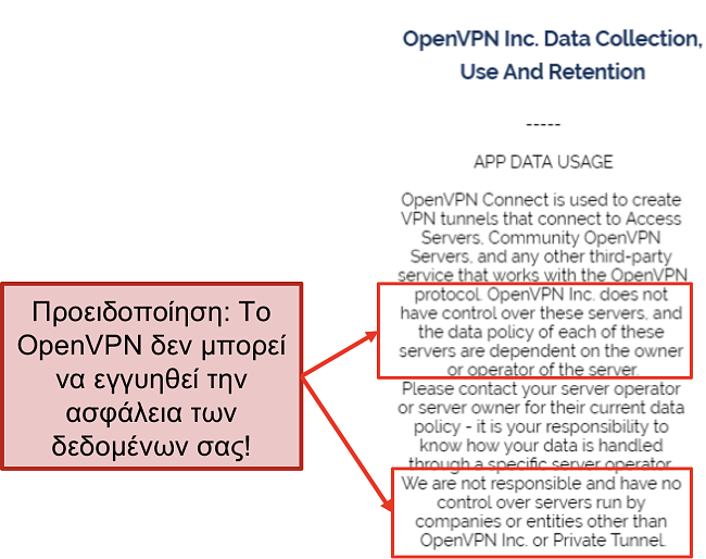 στιγμιότυπο οθόνης της πολιτικής απορρήτου του OpenVPN.