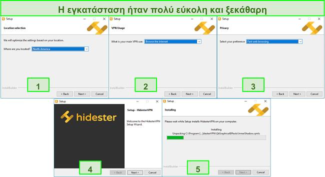 Στιγμιότυπα οθόνης της διαδικασίας εγκατάστασης του Hidester
