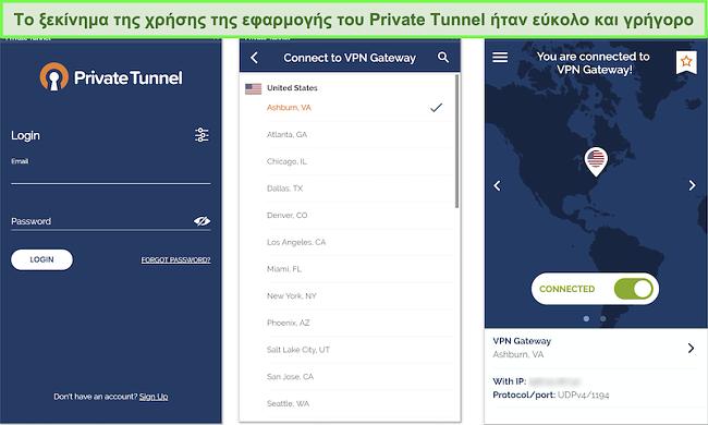 Στιγμιότυπο οθόνης της ρύθμισης της εφαρμογής Android Private Tunnel.