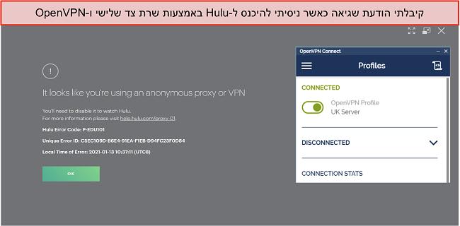 תמונת מסך של שגיאת VPN של Hulu, כשלצידה אפליקציית OpenVPN פתוחה.