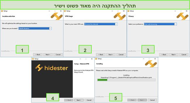 צילומי מסך של תהליך ההתקנה של הידסטר