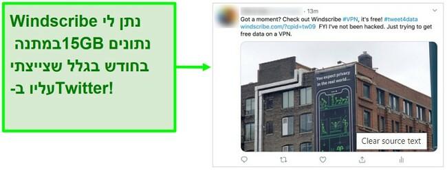 תמונת מסך של הודעת טוויטר המקדמת VPN של Windscribe בתמורה ל -15 GB של נתונים בחינם מדי חודש