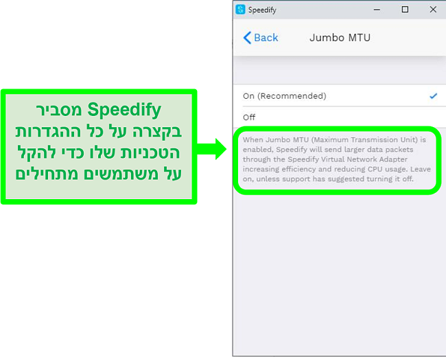 צילום מסך של הסבר מתחת לאחת מההגדרות של Speedify