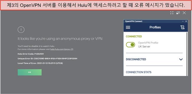 OpenVPN 앱이 옆에 열려있는 Hulu VPN 오류의 스크린 샷.