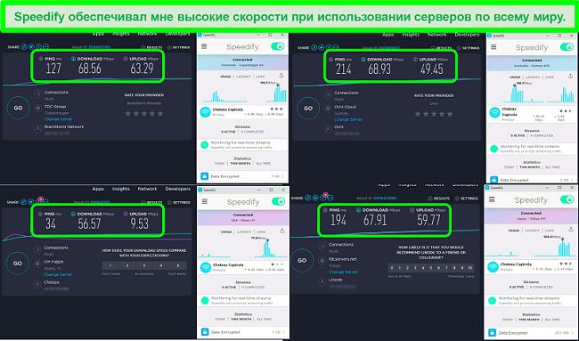 Снимок экрана тестов скорости при подключении Speedify к серверам в Дании, Австралии, США и Японии.
