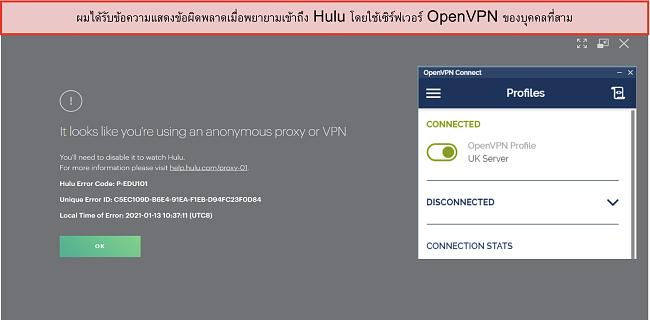 สกรีนช็อตของข้อผิดพลาด Hulu VPN โดยเปิดแอป OpenVPN อยู่ข้างๆ