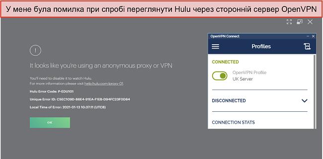 Знімок екрана помилки Hulu VPN, біля якої відкрито додаток OpenVPN.