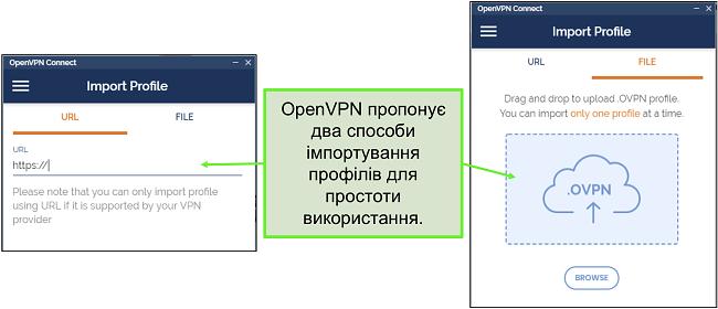 Знімок екрана з двох способів імпорту профілів сервера в інтерфейс OpenVPN.