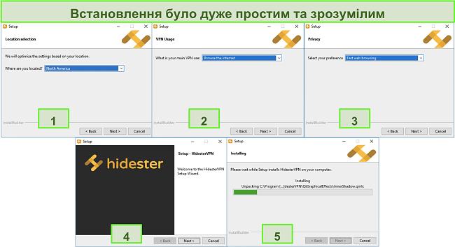 Знімки екрану процесу встановлення Hidester