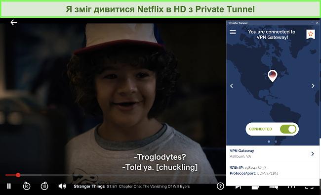 скріншот Netflix, який відтворює Stranger Things під час підключення до сервера VA