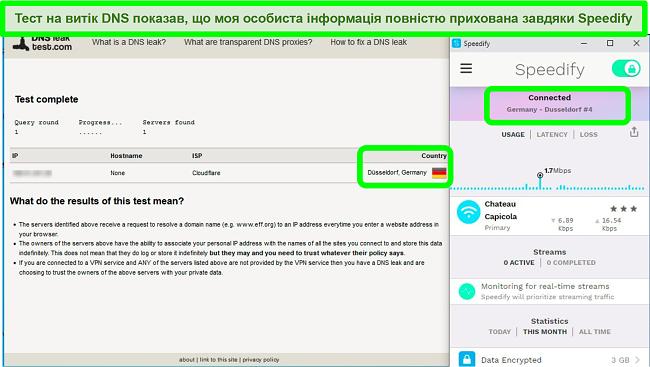 Знімок екрана тесту на витік DNS, коли Speedify підключений до німецького сервера