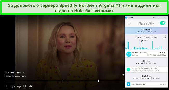 Знімок екрана Netflix, який грає Незламна Кіммі Шмідт, коли Speedify підключений до сервера іспанською