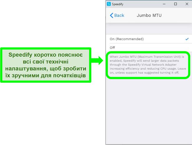 Знімок екрана пояснення під одним із налаштувань Speedify