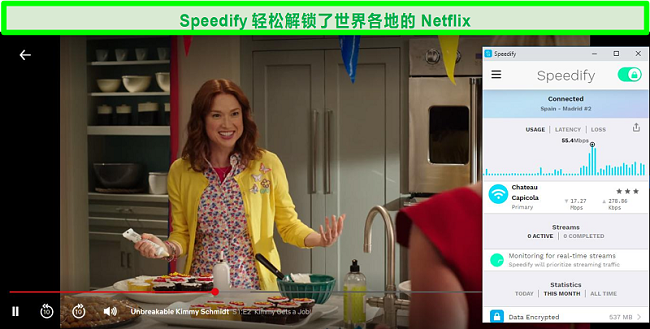 将Speedify连接到西班牙语服务器时,Netflix播放Unbreakable Kimmy Schmidt的屏幕截图
