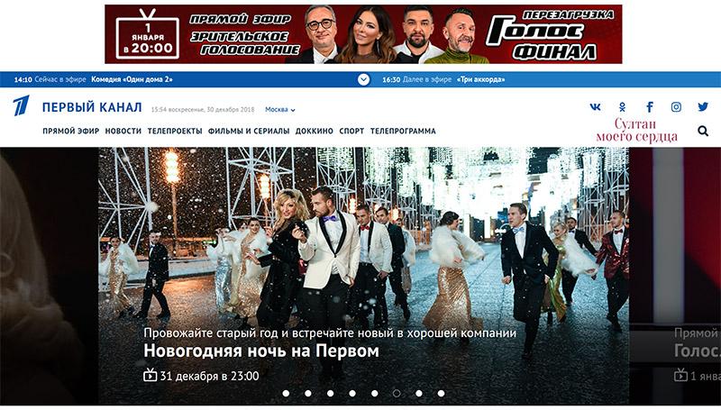 Channel One Russia watch abroad best vpn