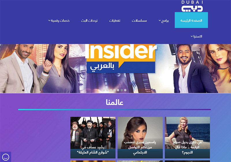 Dubai TV online Nilesat and Yahsat networks VPN