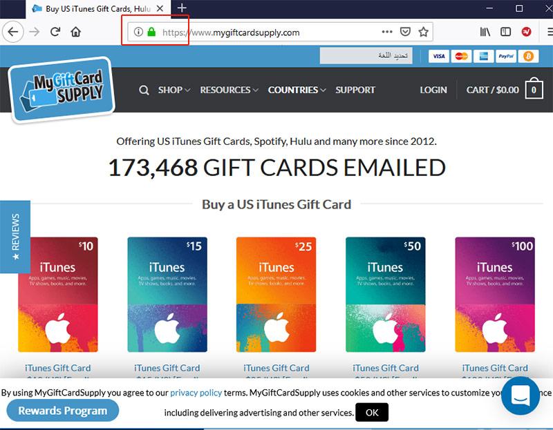 Mygiftcardsupply_com