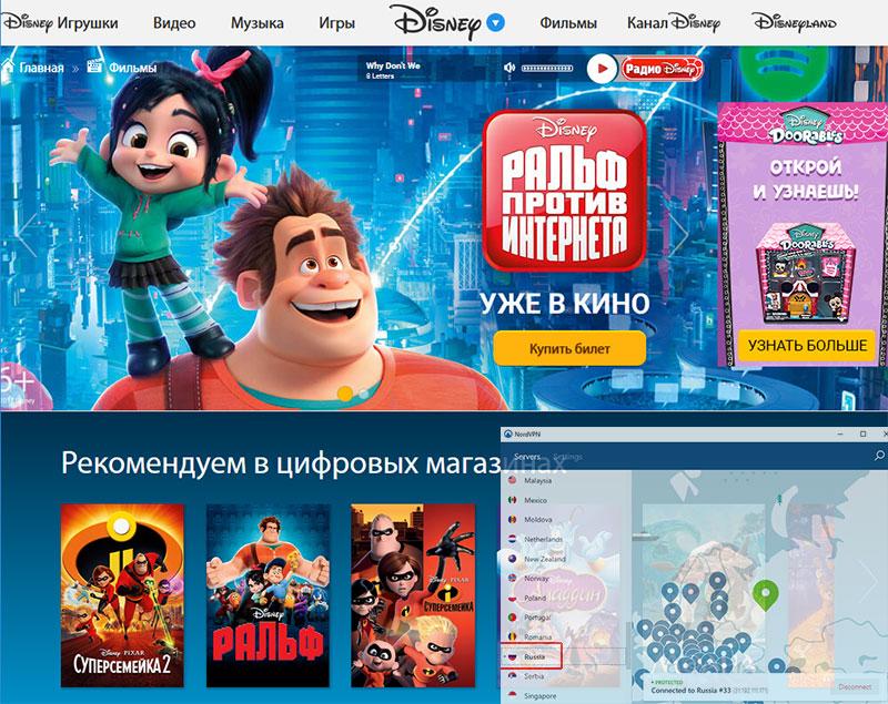 SevenTV Russian news and entertainment network VPN