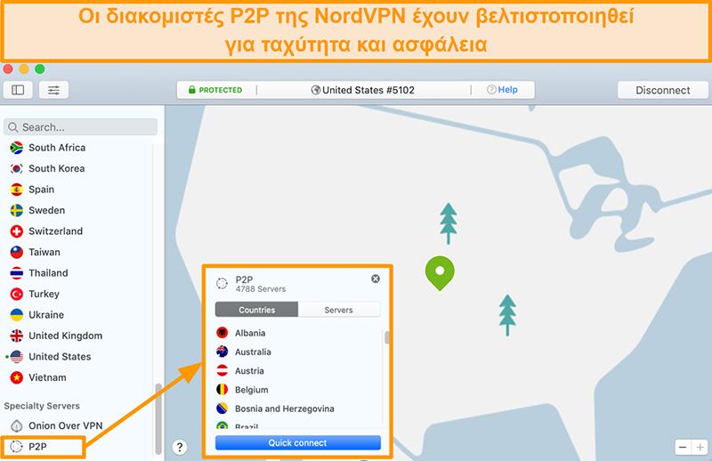 Στιγμιότυπο οθόνης των διακομιστών P2P του NordVPN στην εφαρμογή Mac