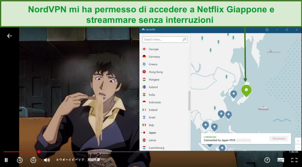 Screenshot di NordVPN che sblocca Netflix Japan durante la riproduzione di Cowboy Bebop