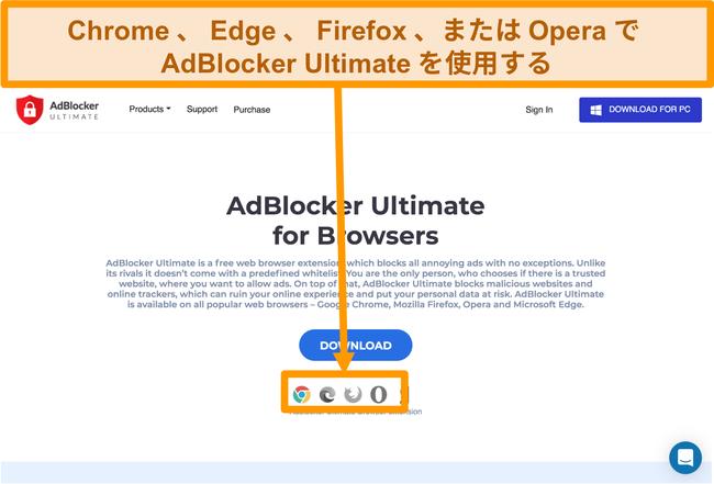 利用可能な4つのWebブラウザ拡張機能を表示するAdBlockerUltimateWebサイトのスクリーンショット