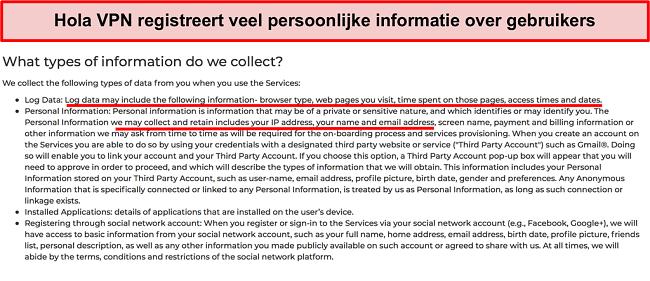 Screenshot van het Hola VPN-privacybeleid dat het IP-adres registreert