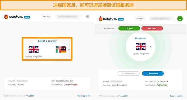 屏幕截图显示了如何在Hola VPN中连接到特定国家/地区的服务器