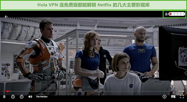 Hola VPN在Netflix美国上解锁火星人的屏幕截图