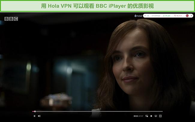 Hola VPN在BBC iPlayer上解锁杀戮前夕的屏幕截图
