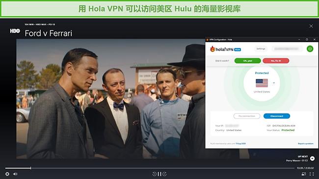 Hola VPN在Hulu上解锁Ford v Ferrari的屏幕截图