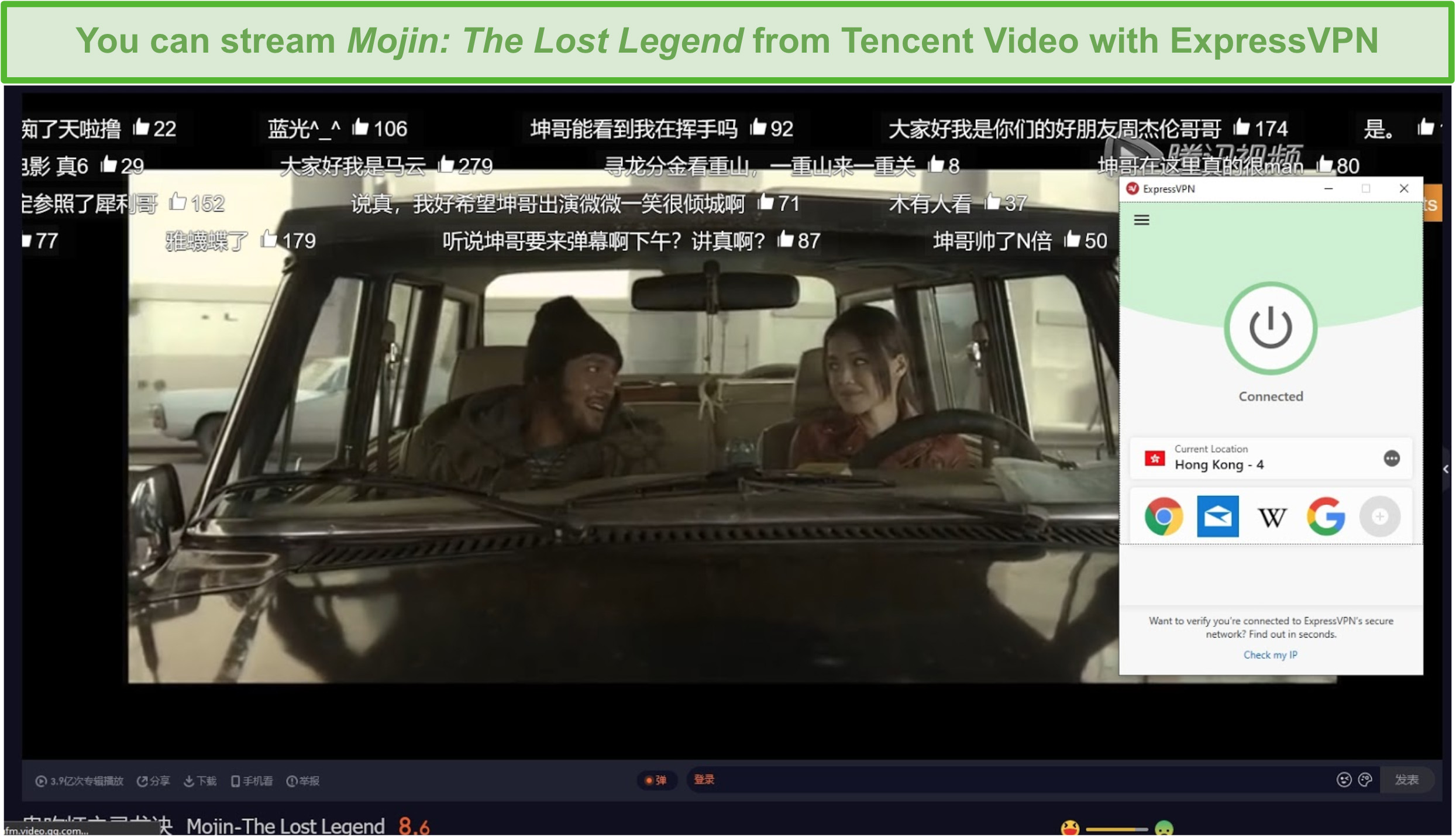 ExpressVPN connected to a Hong Kong server and playing Mojin: The Lost Legend on Tencent Video.