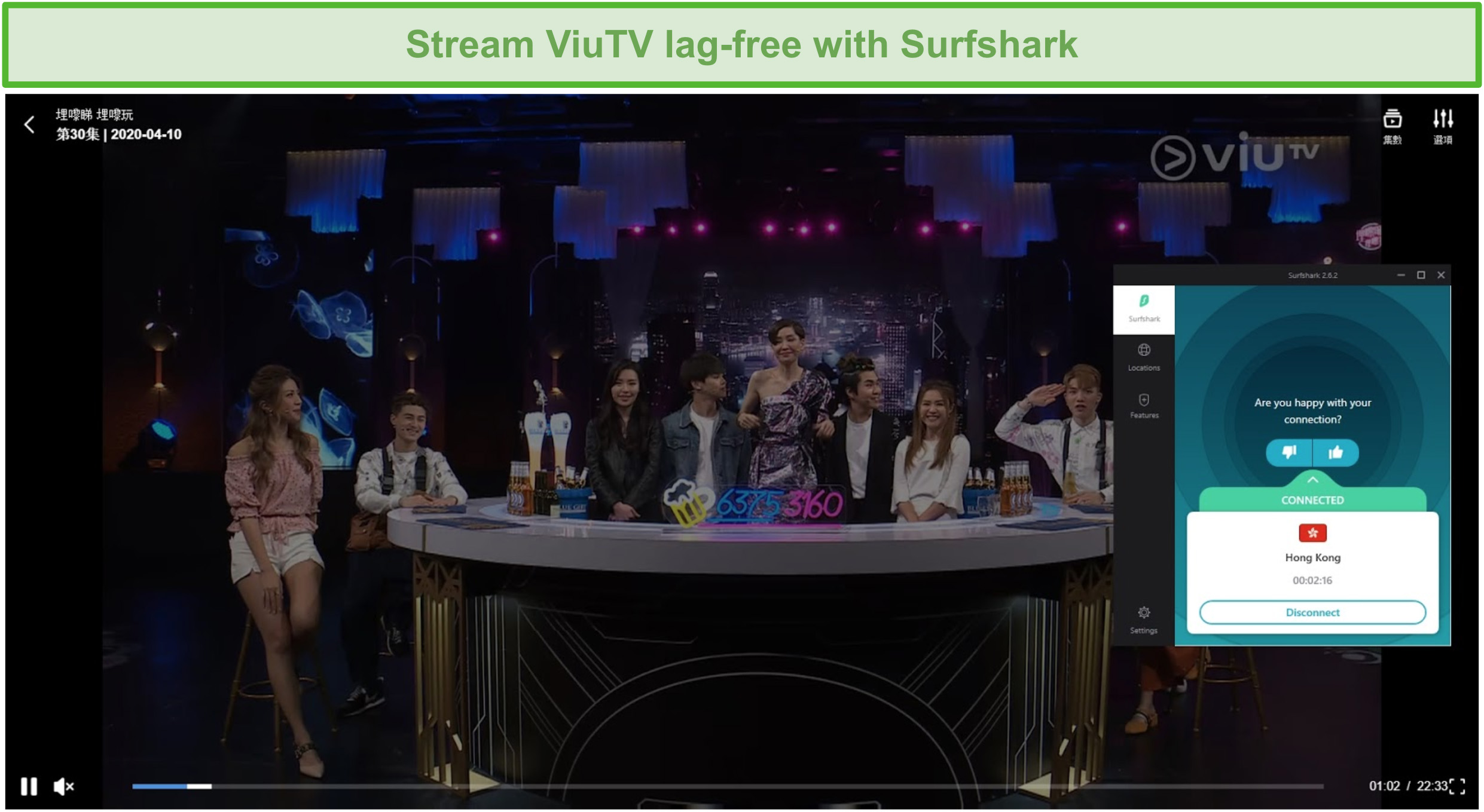 Screenshot of Surfshark unblocking ViuTV with a Hong Kong server and streaming Happy Half Hour.