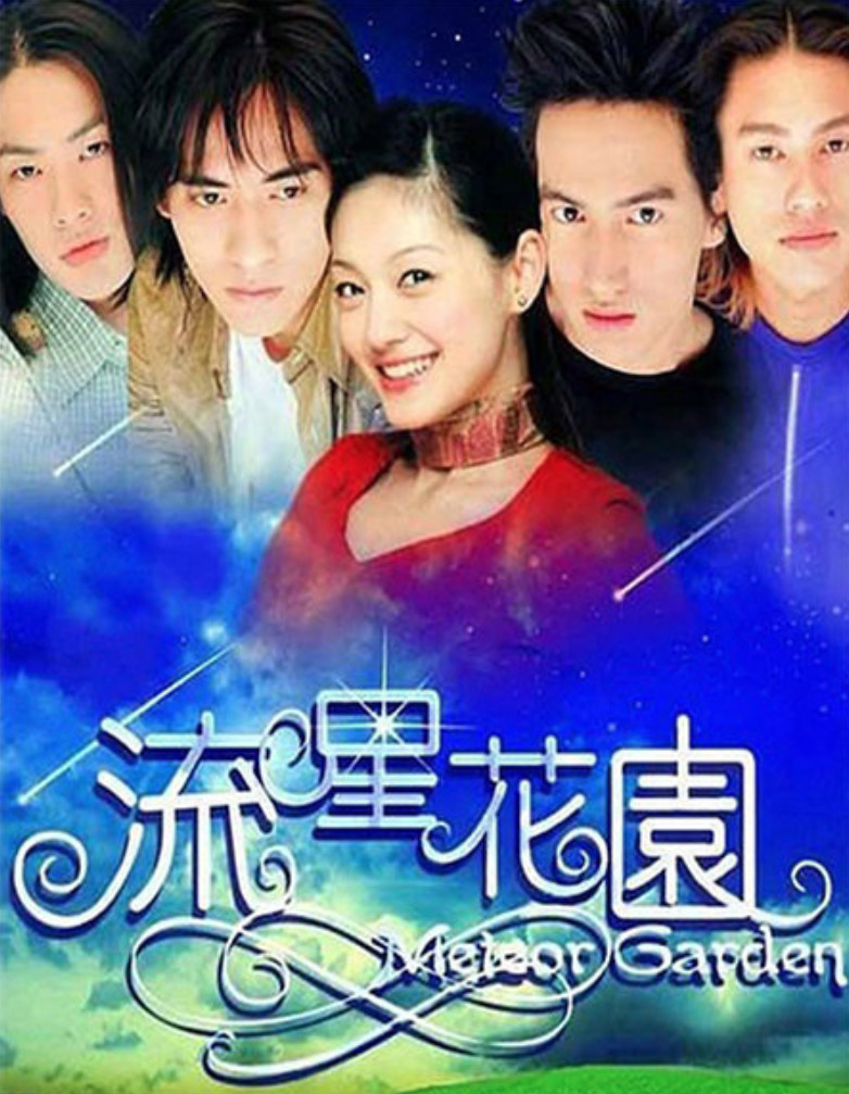 Watching Meteor Garden Outside of China with VPN