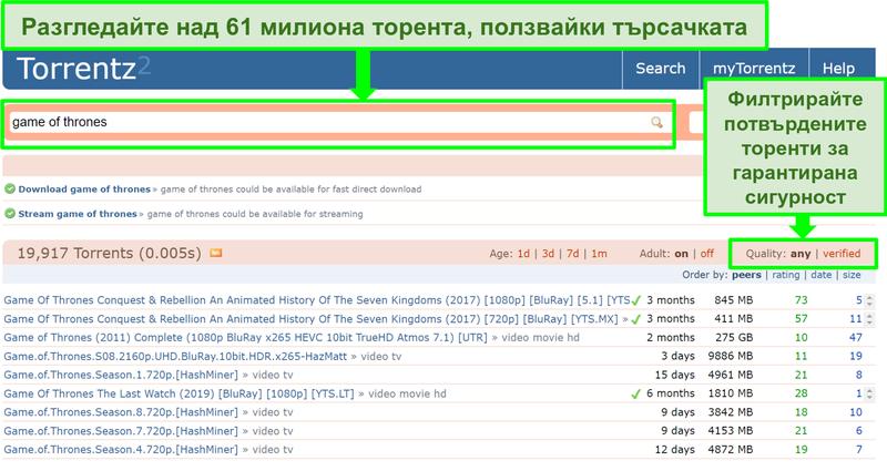 Екранна снимка на страницата за търсене на Torrentz2