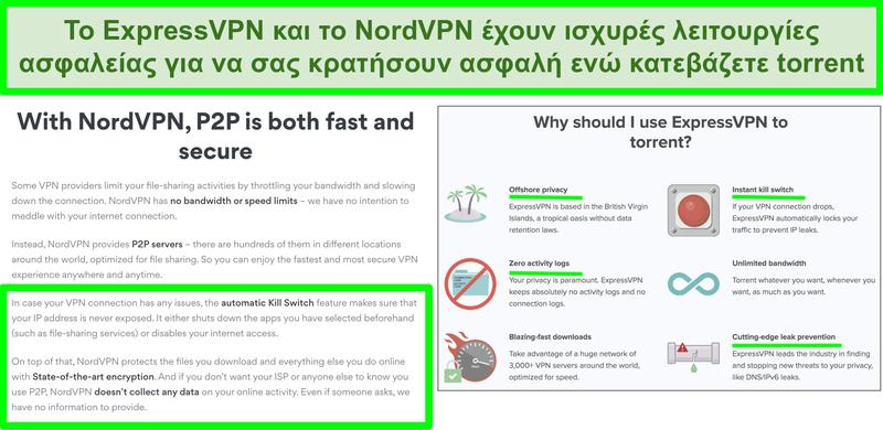 Στιγμιότυπο οθόνης από ιστότοπους NordVPN και ExpressVPN που δείχνει ότι υποστηρίζουν torrenting