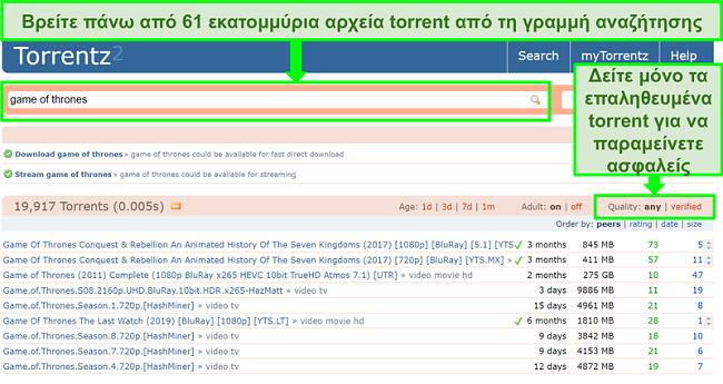Στιγμιότυπο οθόνης της σελίδας αναζήτησης Torrentz2