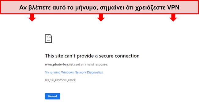 Στιγμιότυπο οθόνης μηνύματος σφάλματος κατά την προσπάθεια πρόσβασης στο Pirate Bay χωρίς VPN
