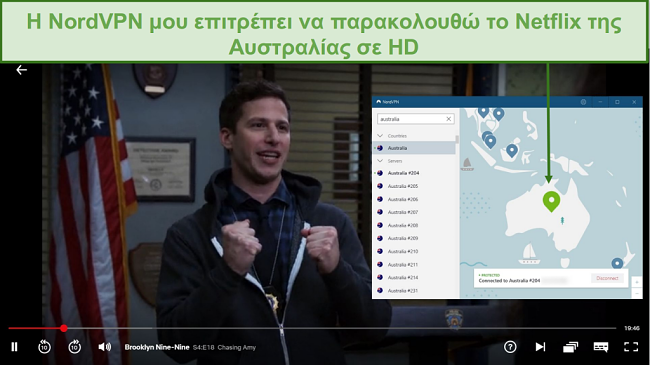 Στιγμιότυπο οθόνης του NordVPN κατάργησης αποκλεισμού του Netflix Australia ενώ παίζετε Brooklyn Nine-Nine