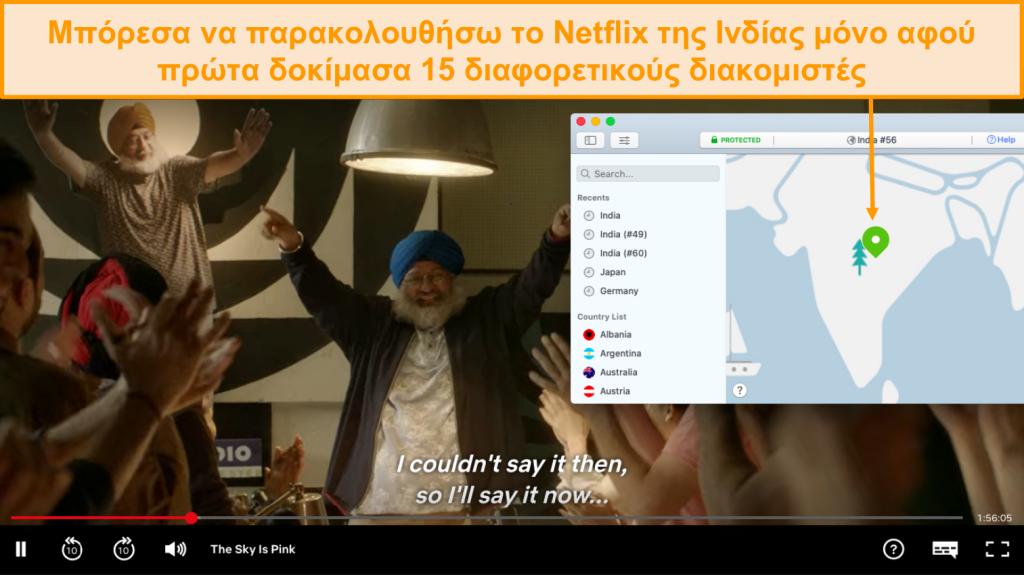 Στιγμιότυπο οθόνης ροής του Netflix India με το NordVPN