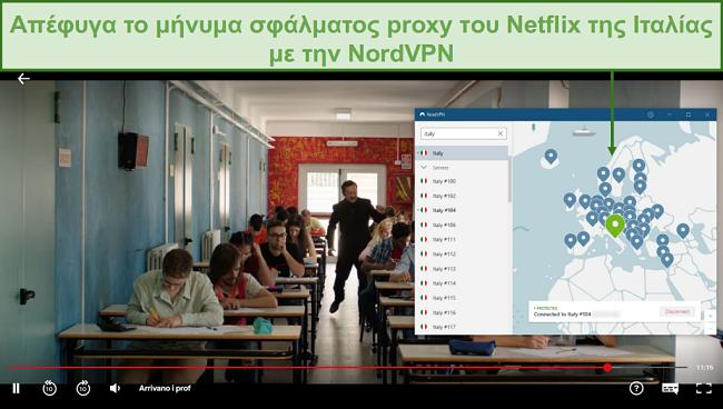 Screenshot of NordVPN unblocking Netflix Italy while playing Arrivano i Prof