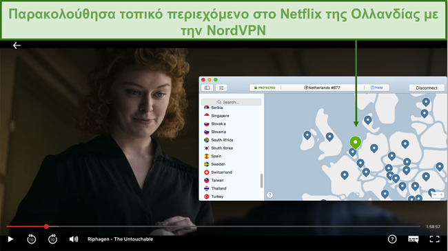 Στιγμιότυπο οθόνης τοπικής ροής περιεχομένου στο Netflix Netherlands με το NordVPN