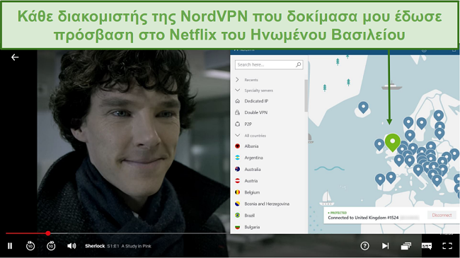 Στιγμιότυπο οθόνης του NordVPN κατάργησης αποκλεισμού του Netflix UK ενώ παίζετε Sherlock