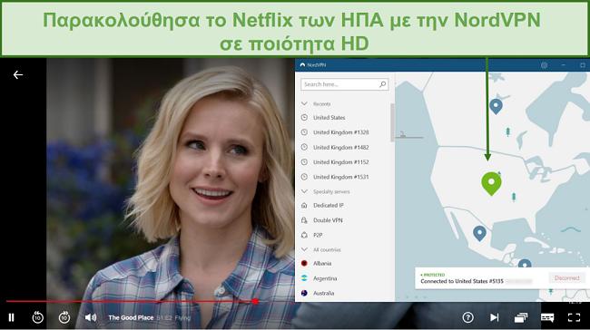 Στιγμιότυπο οθόνης της ροής The Good Place στο Netflix με το NordVPN συνδεδεμένο σε διακομιστή των ΗΠΑ