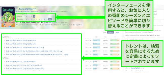 Zooqleランディングページのスクリーンショット
